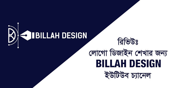 Billah Design