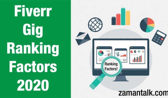Fiverr Gig Ranking Factors 2020