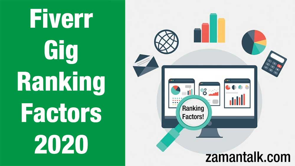 Fiverr Gig Ranking Factors 2020